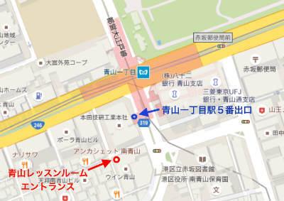 青山一丁目アクセス地図